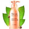Laikou Snail Nutrition увлажняющий лосьон для тела с экстрактом улитки (улитка розовая серия)