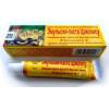 Эмульсия – паста «Цзяопису»(банан) для лечения псориаза, лишая против зуда на кажи