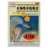 Китайский пластырь для удаления сухих (стержневых) мозолей, натоптышей шпиц Salicylic Acid and Phenol Plasters