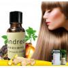 Andrea отличное средство для лечения  волос