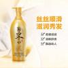 Безсульфатный шампунь для волос с молочком черного риса, восстановление/питание/увлажнение 530 ml
