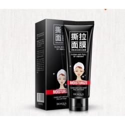 Увлажняющая очищающая маска-пленка «BIOAQUA» с бета-глюканом и гиалуроновой кислотой
