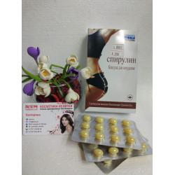 Спирулина - Капсулы для похудения