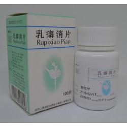 Таблетки шарики для лечения мастопатии (c балериной) Жуписяо Пянь, Rupixiao Pian.