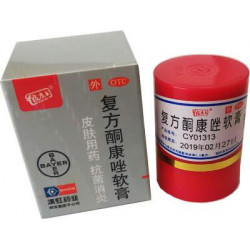 Китайский крем от кожных заболеваний (псориаза, угревой сыпи, лишая). Травяная мазь Король кожи.