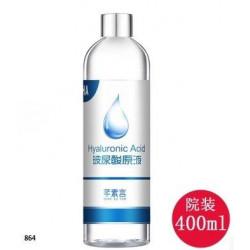 Гиалуроновая кислота,гель для наполнения влагой кожу   100ml