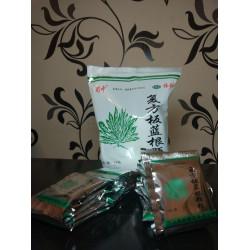 Чай от простуды из китайского корня Банланген (Ban Lan Gen) и эхинацеи. 100% Натуральный продукт