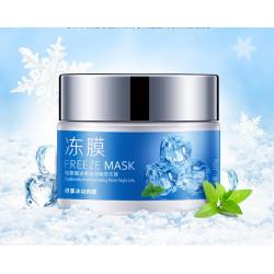 Успокаивающая ментоловая маска,  мгновенно увлажняет и тонизирует кожу после сложных процедур от BioAqua