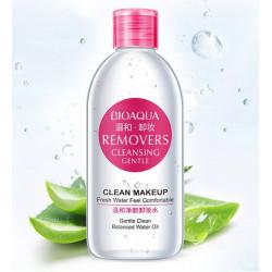 Увлажняющая мицеллярная вода для снятия макияжа,  это средство бережно очищает вашу кожу и восстанавливает.
