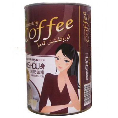 """Китайский кофе,  или бобы для похудения """"Slimming Shou"""" 100% Оригинал. Самый полезный кофе."""