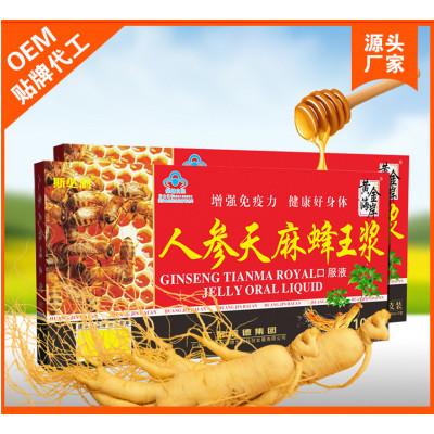 Китайское маточное молочко с женьшенем в ампулах. Это эликсир бодрости и хорошего самочувствия.