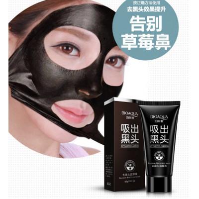 Черная маска для очищения лица BIOAQUA