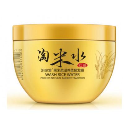 Питательная разглаживающая маска для волос с черным рисом от  Bioaqua