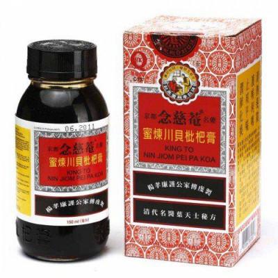 Натуральный Китайский имбирный сироп от кашля для иммунитета  NIN JIOM PEI PA KOA.