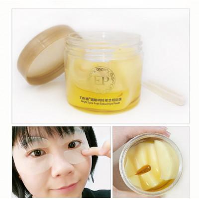 Омолаживающие маски-патчи для кожи вокруг глаз с экстрактом лимона и гиалуроновой кислотой