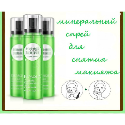 Спрей для снятия макияжа с минеральными водами